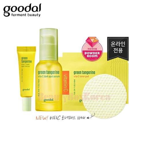 GOODAL Green Tangerine Vita C Dark Spot Serum Set [Summer Limited/Online Excl.]